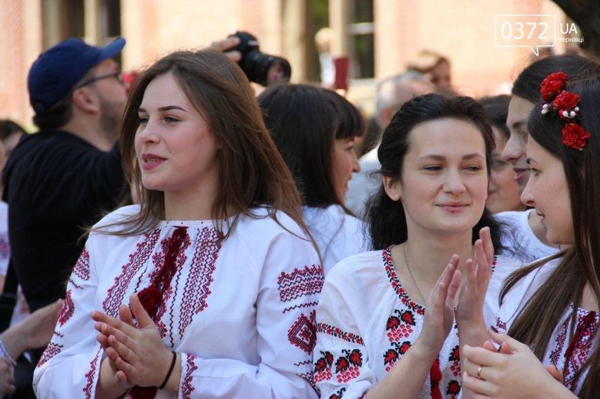 «Одягнути вишиванку – гордість» - У Чернівцях продовжується святкування Дня Вишиванки(ФОТОЗВІТ), фото-12