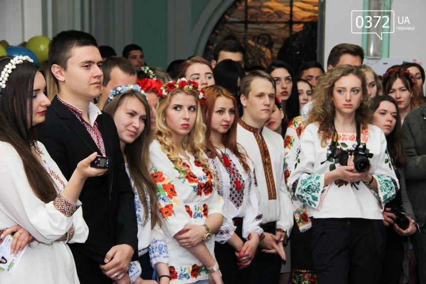 «Одягнути вишиванку – гордість» - У Чернівцях продовжується святкування Дня Вишиванки(ФОТОЗВІТ), фото-3