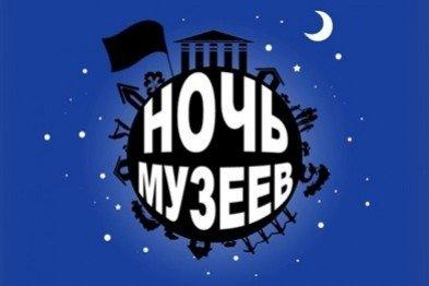 «Ночь музеев», вечеринка с конкурсантками «Мисс Новополоцк» и кошки в библиотеке: куда сходить в Новополоцке и Полоцке с 20 по 27 мая, фото-1