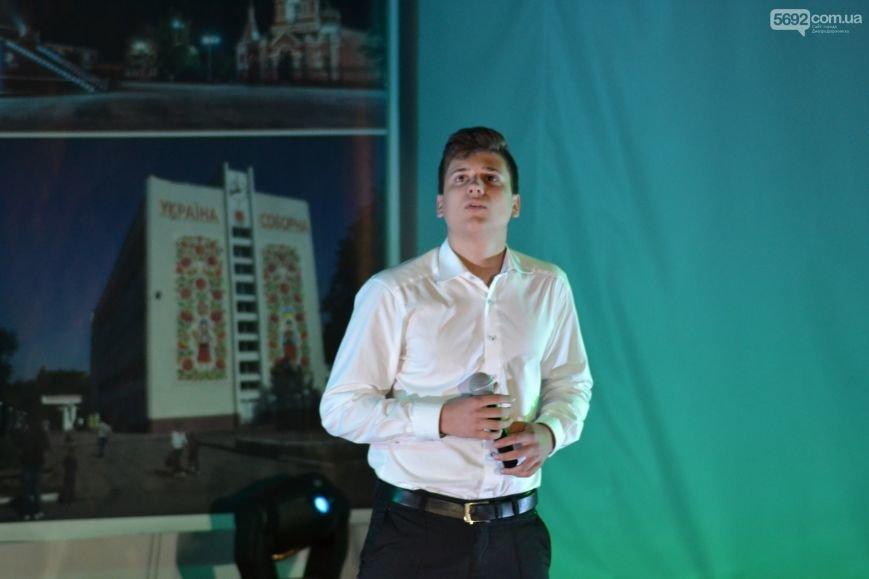 """В Каменском награждают лауреатов фестиваля """"Виват, талант!"""", фото-7"""