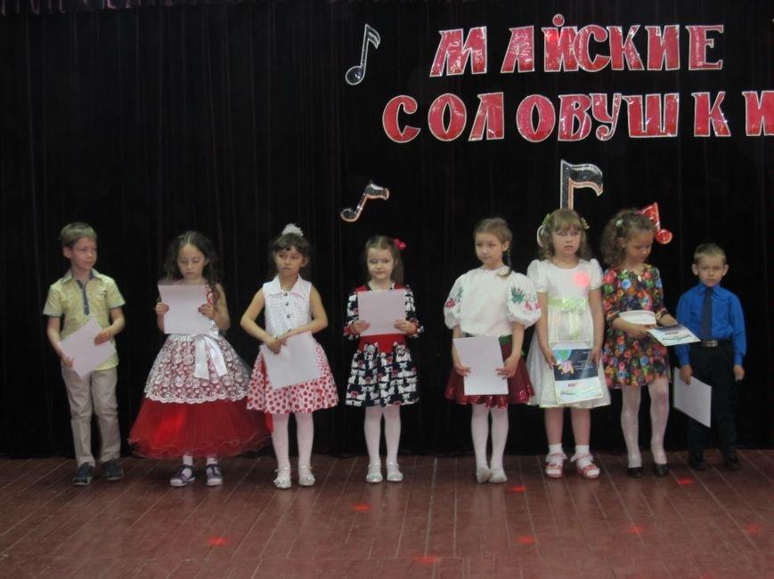 «Майские соловушки» - вокальный конкурс добропольских дошкольников, фото-4