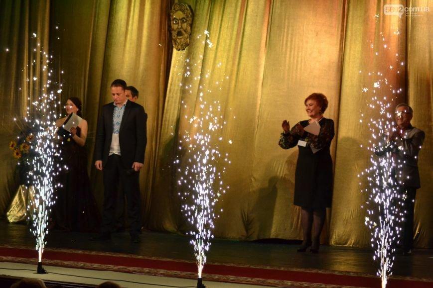 """В Каменском начался Международный театральный фестиваль """"Классика сегодня"""", фото-17"""