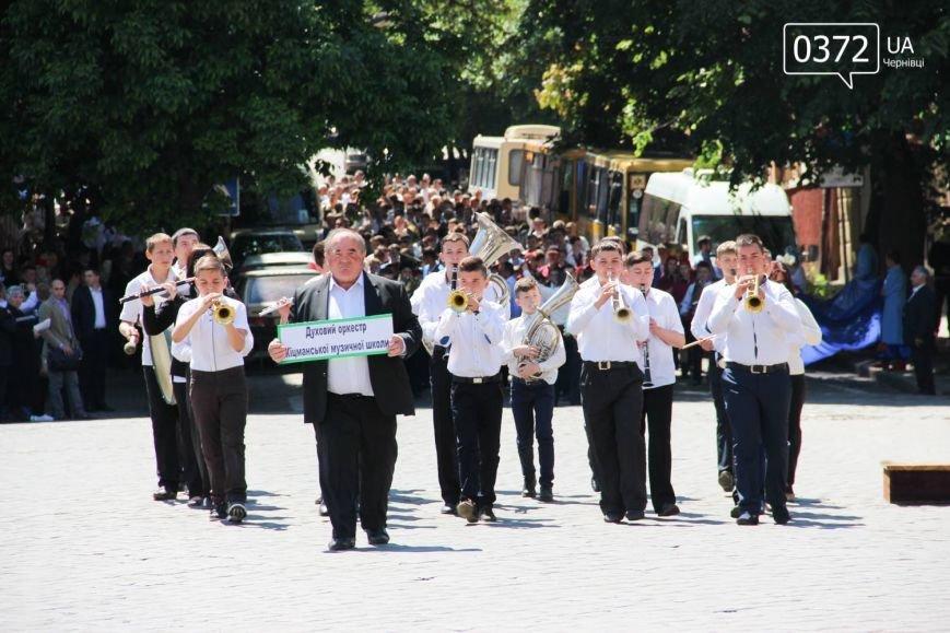 У Чернівцях триває свято духової музики(ФОТОЗВІТ), фото-7