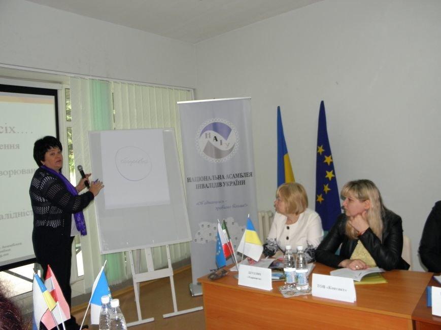 В Краматорске обсуждали перспективы трудоустройства инвалидов, фото-4