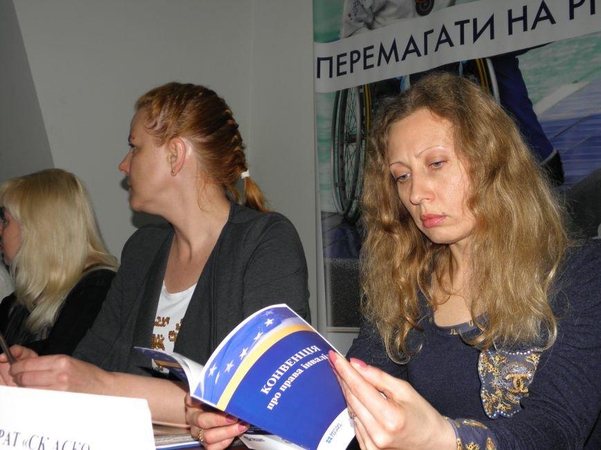 В Краматорске обсуждали перспективы трудоустройства инвалидов, фото-3