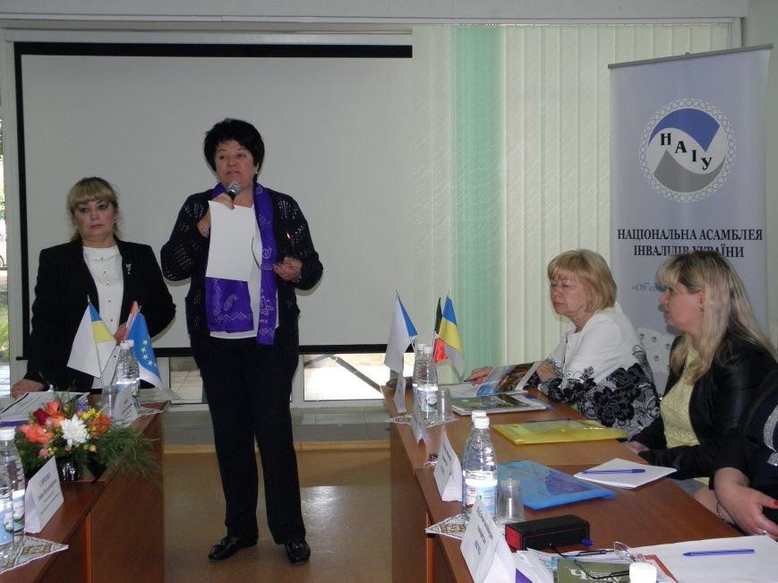 В Краматорске обсуждали перспективы трудоустройства инвалидов, фото-1