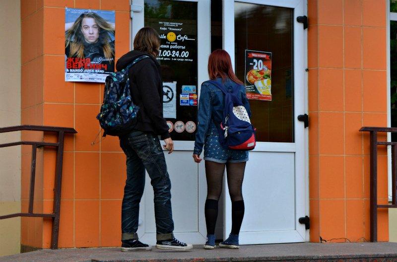 Фото-эксперимент: «Street look по-новополоцки», фото-6