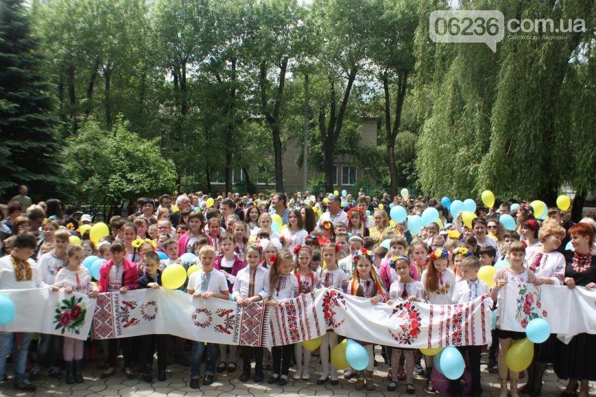 ФОТОФАКТ. Авдеевка отметила День вышиванки массовыми мероприятиями, фото-9