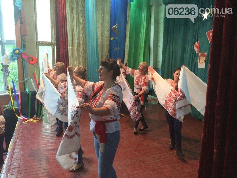 ФОТОФАКТ. Авдеевка отметила День вышиванки массовыми мероприятиями, фото-13