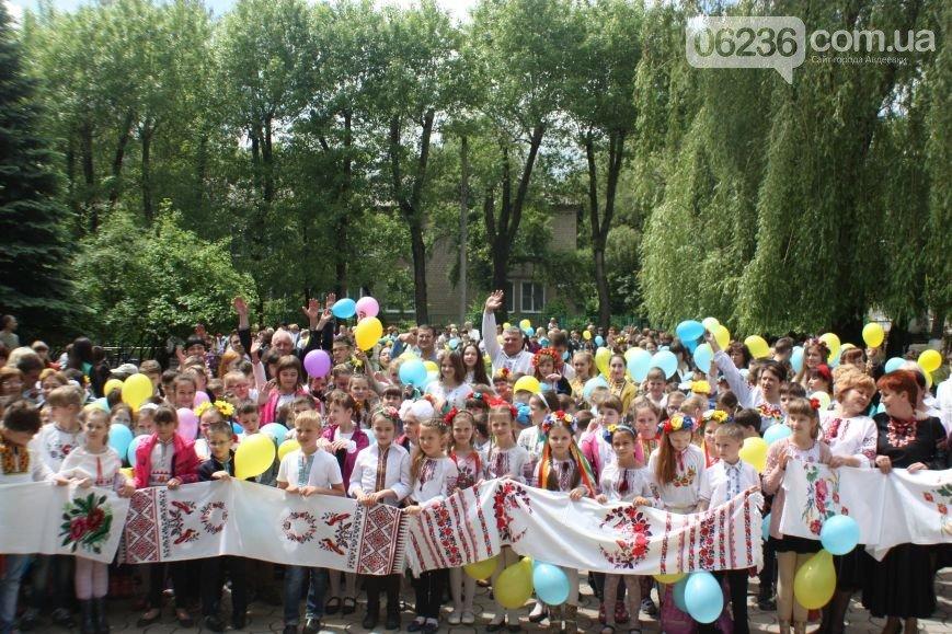 ФОТОФАКТ. Авдеевка отметила День вышиванки массовыми мероприятиями, фото-4