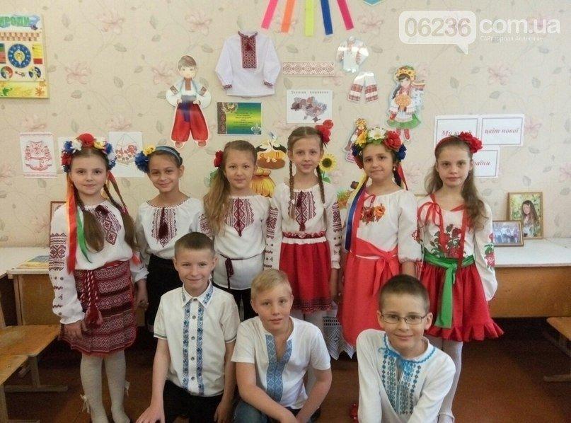 ФОТОФАКТ. Авдеевка отметила День вышиванки массовыми мероприятиями, фото-12