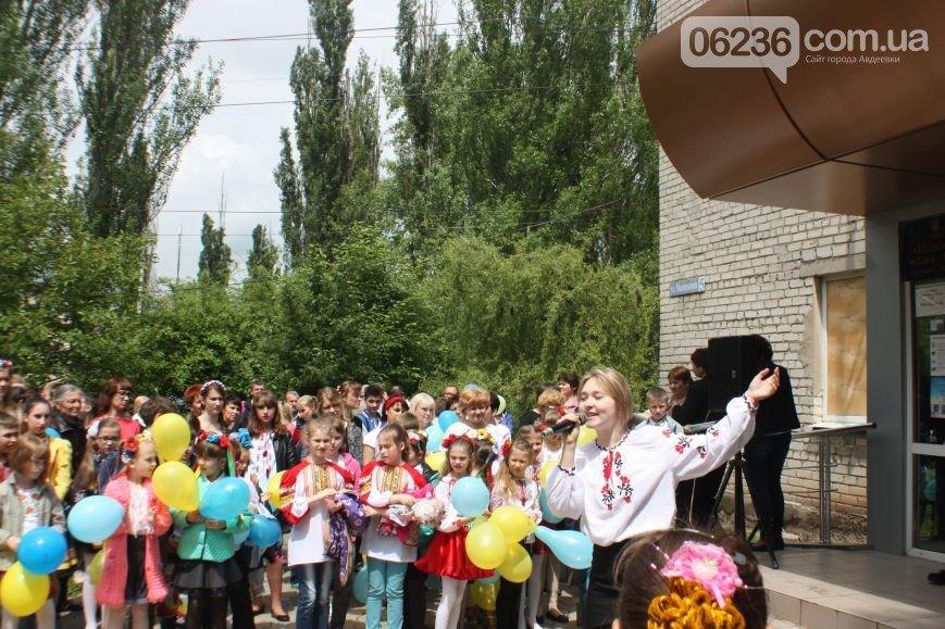 ФОТОФАКТ. Авдеевка отметила День вышиванки массовыми мероприятиями, фото-6