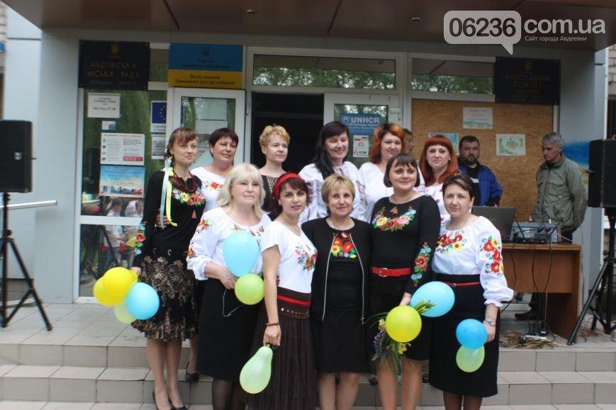 ФОТОФАКТ. Авдеевка отметила День вышиванки массовыми мероприятиями, фото-1