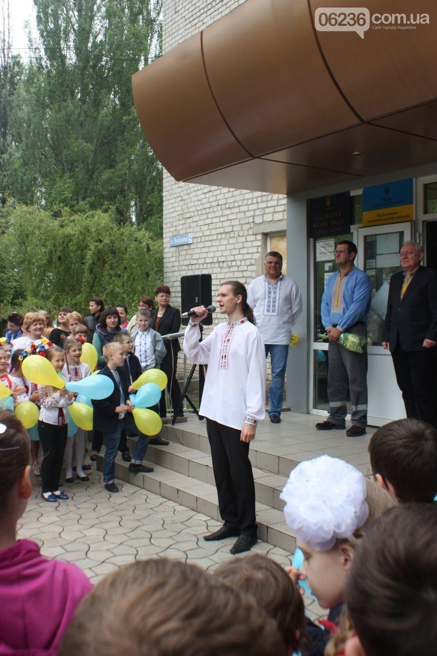 ФОТОФАКТ. Авдеевка отметила День вышиванки массовыми мероприятиями, фото-11
