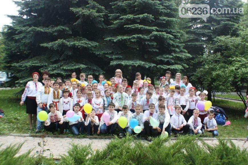 ФОТОФАКТ. Авдеевка отметила День вышиванки массовыми мероприятиями, фото-15