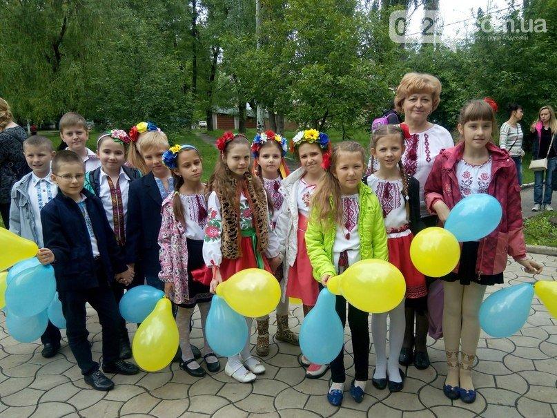 ФОТОФАКТ. Авдеевка отметила День вышиванки массовыми мероприятиями, фото-14