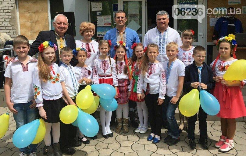 ФОТОФАКТ. Авдеевка отметила День вышиванки массовыми мероприятиями, фото-10