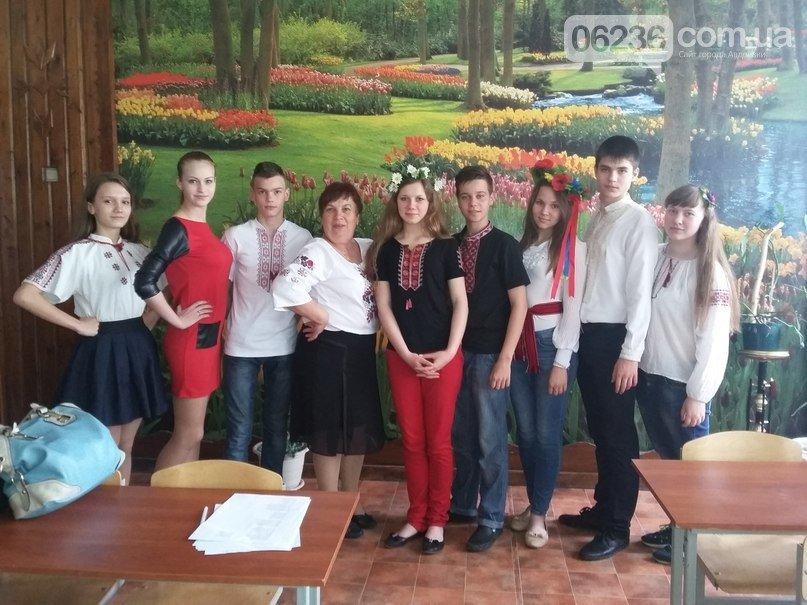 ФОТОФАКТ. Авдеевка отметила День вышиванки массовыми мероприятиями, фото-7