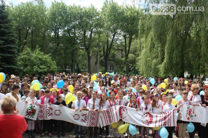 ФОТОФАКТ. Авдеевка отметила День вышиванки массовыми мероприятиями, фото-8