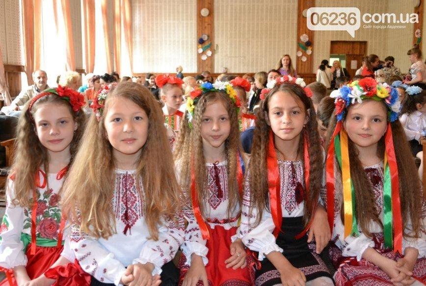ФОТОФАКТ. Авдеевка отметила День вышиванки массовыми мероприятиями, фото-2