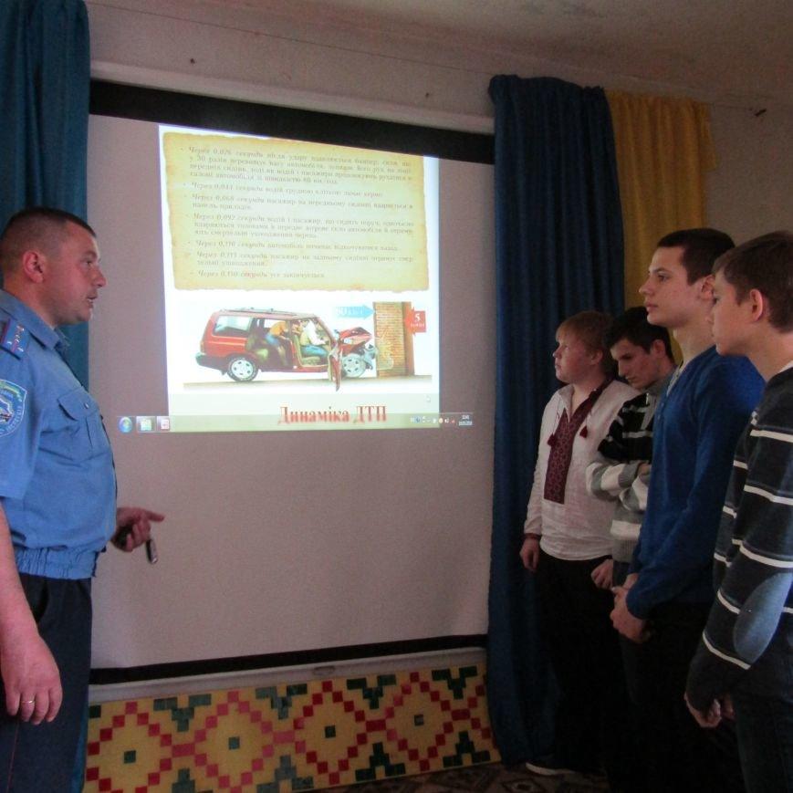 Урок безопасности в бахмутских школах, фото-2