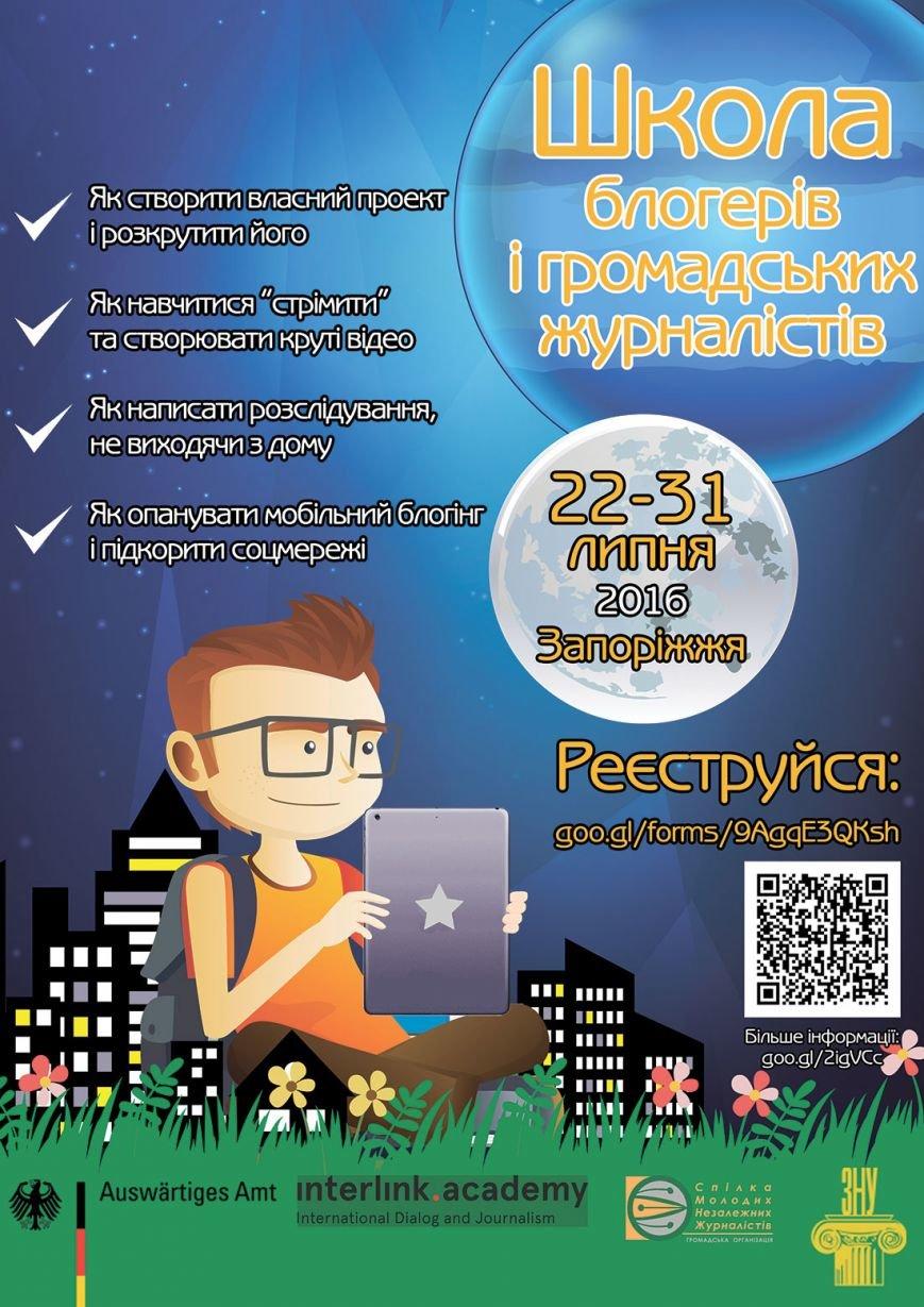 http://s.citysites.ua/upload/images/news/intext/573/ef86923478/58833b5a4a65c0e807c1d950cc2fb828.jpg