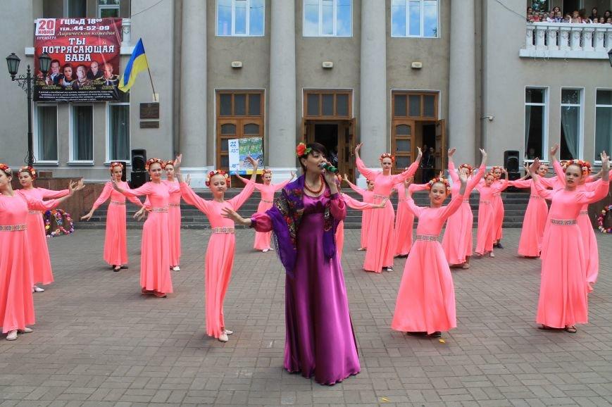 Бахмутчане ярко отпраздновали День Европы (ФОТО), фото-6