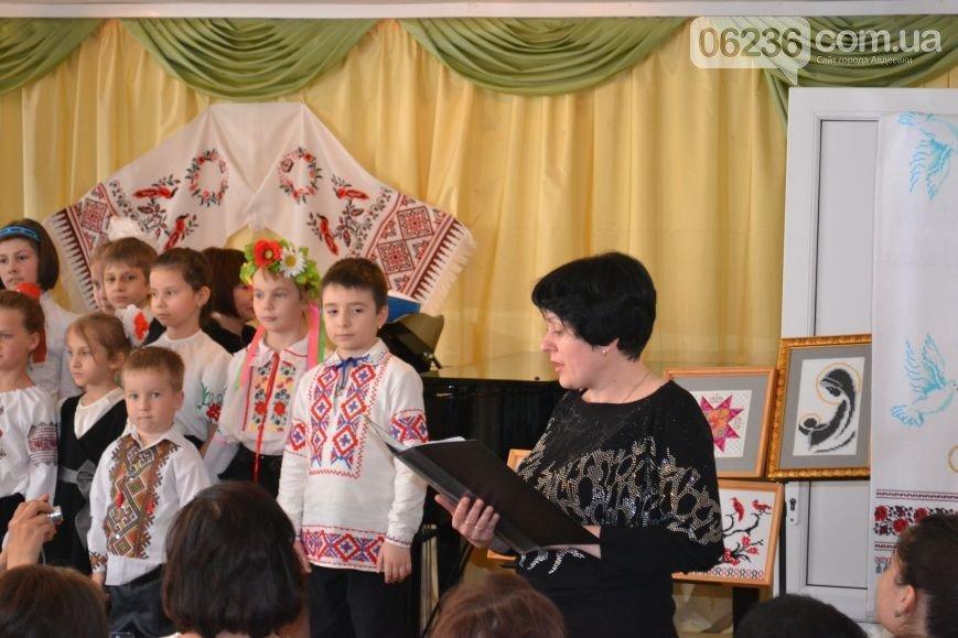 Музыкальные узоры семейной вышиванки (ФОТО/ВИДЕО), фото-2