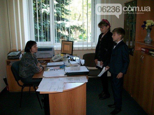 Авдеевка отметила  День Европы, фото-8
