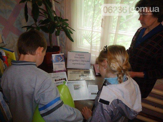 Авдеевка отметила  День Европы, фото-7