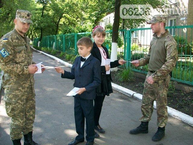 Авдеевка отметила  День Европы, фото-1