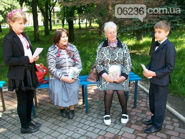 Авдеевка отметила  День Европы, фото-6