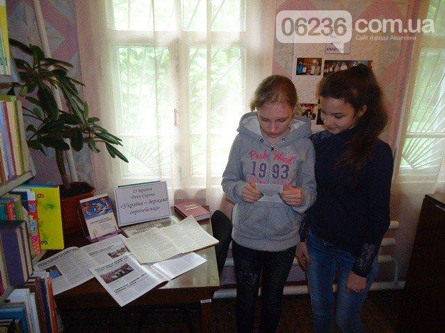 Авдеевка отметила  День Европы, фото-11