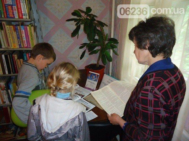 Авдеевка отметила  День Европы, фото-2