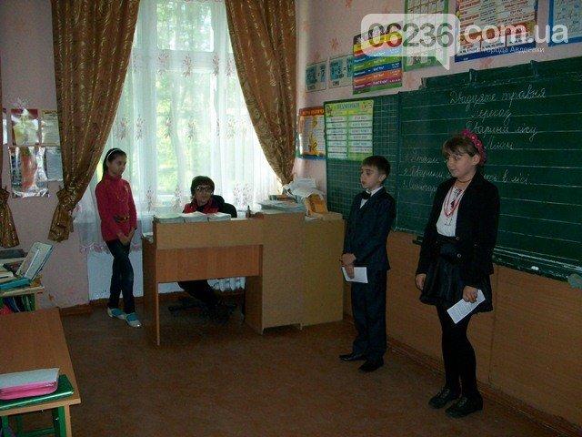 Авдеевка отметила  День Европы, фото-10