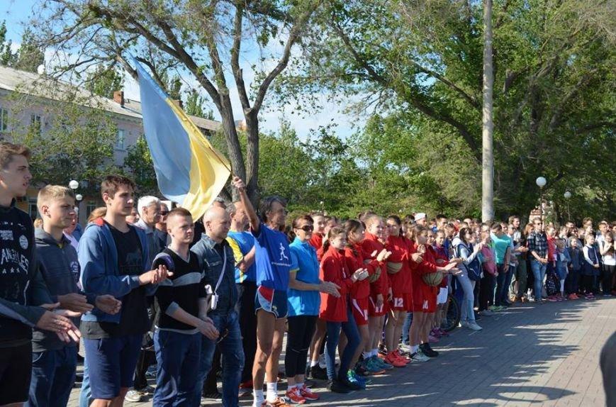В Бердянске с успехом прошел Олимпийский день, фото-2