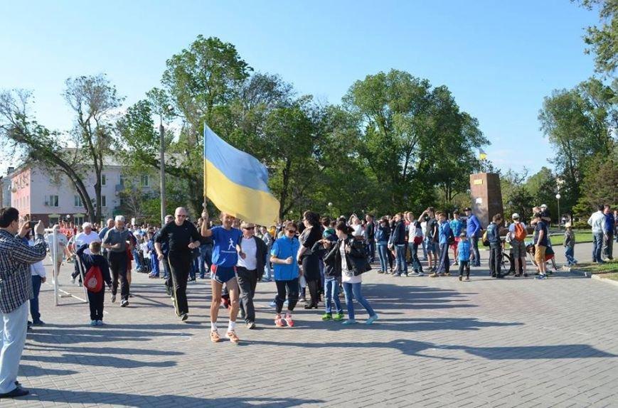 В Бердянске с успехом прошел Олимпийский день, фото-4