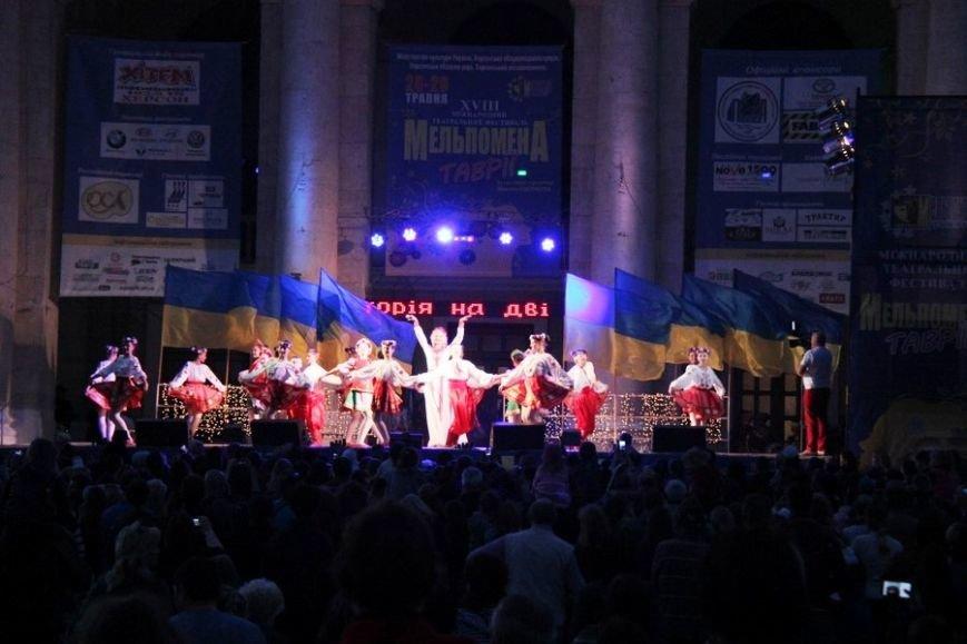 Вчера в Херсоне состоялся Гала-концерт, посвященный открытию фестиваля «Мельпомена Таврии», фото-2