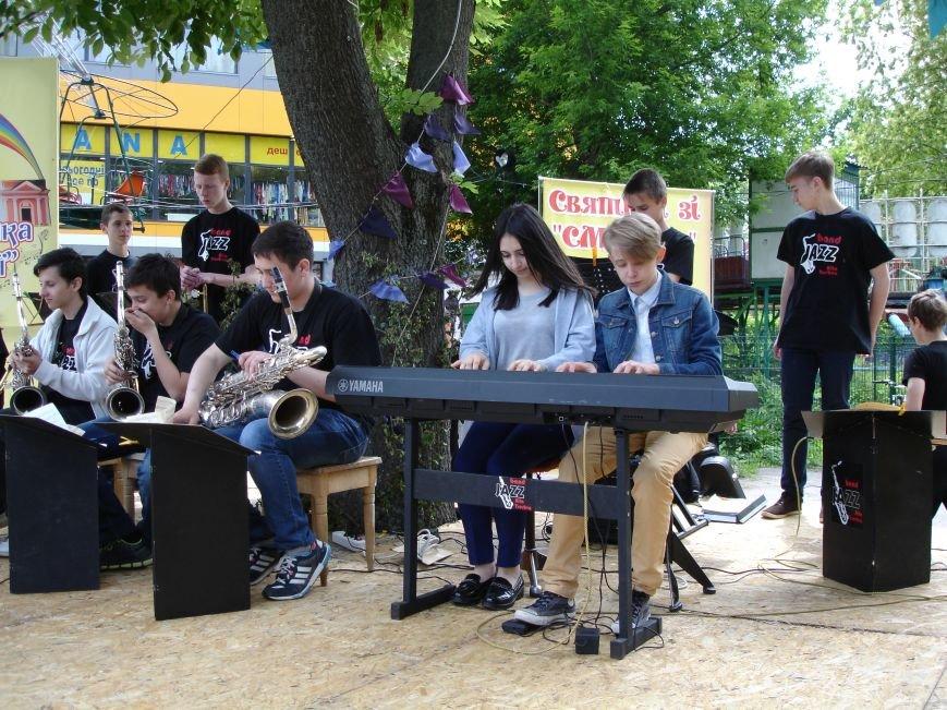 День вуличної музики у парку Шевченка (фото), фото-2