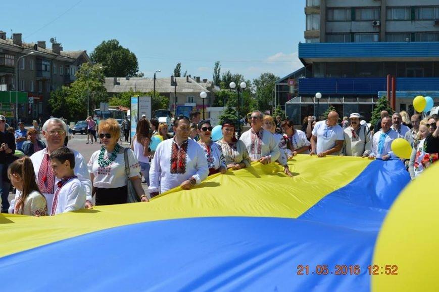 В Бердянске отметили День вышиванки шествием по городу (ФОТОРЕПОРТАЖ), фото-2