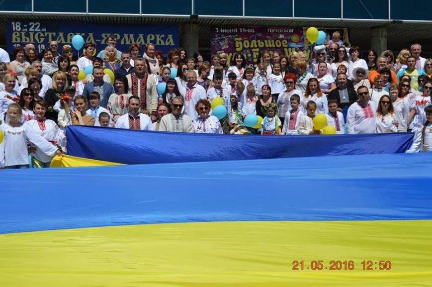 В Бердянске отметили День вышиванки шествием по городу (ФОТОРЕПОРТАЖ), фото-13