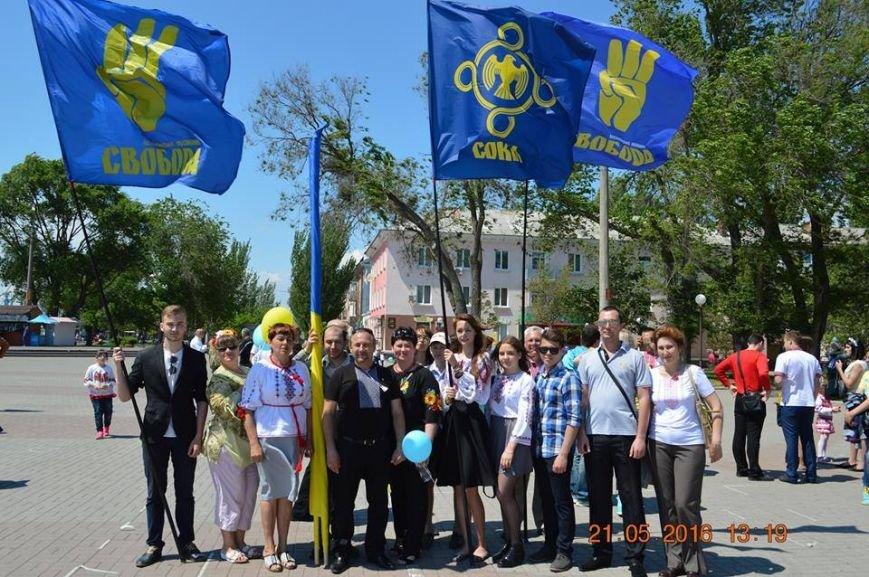 В Бердянске отметили День вышиванки шествием по городу (ФОТОРЕПОРТАЖ), фото-3