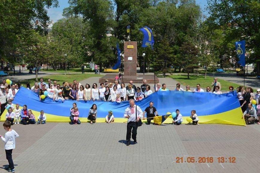 В Бердянске отметили День вышиванки шествием по городу (ФОТОРЕПОРТАЖ), фото-1