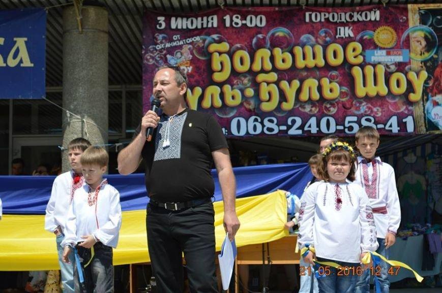В Бердянске отметили День вышиванки шествием по городу (ФОТОРЕПОРТАЖ), фото-6