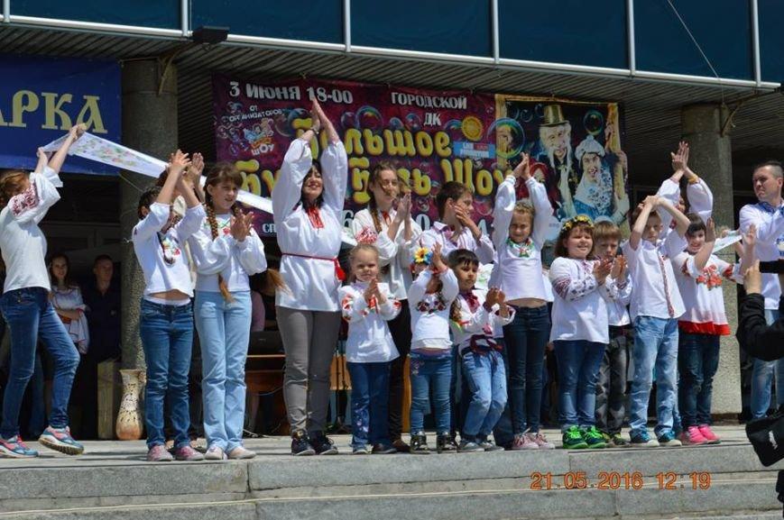 В Бердянске отметили День вышиванки шествием по городу (ФОТОРЕПОРТАЖ), фото-4