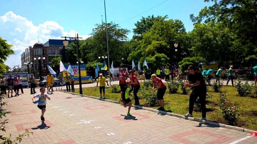 В Херсоне прошел Фестиваль семейного спорта (фото), фото-1
