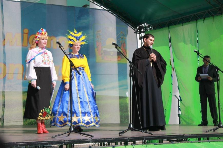 Единство культур и традиций -  День Европы в Доброполье (ФОТО), фото-3