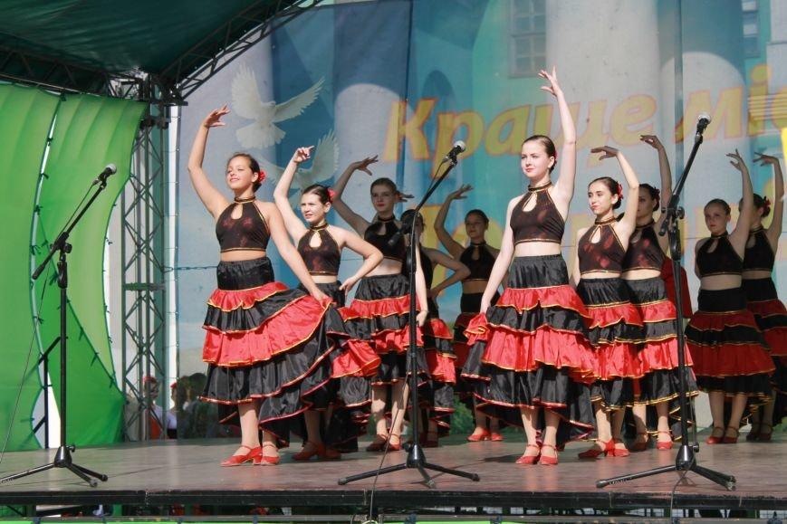 Единство культур и традиций -  День Европы в Доброполье (ФОТО), фото-5