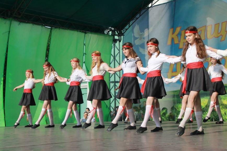 Единство культур и традиций -  День Европы в Доброполье (ФОТО), фото-8