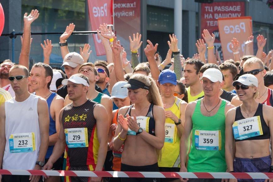 марафон23